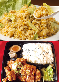 中華定食笑飯店桜店|株式会社アオイ|つくば市