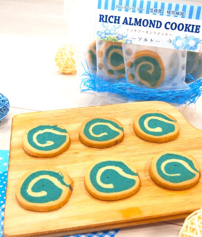 リッチアーモンドクッキー 〈福来みかん〉 リッチアーモンドクッキー 株式会社アオイ