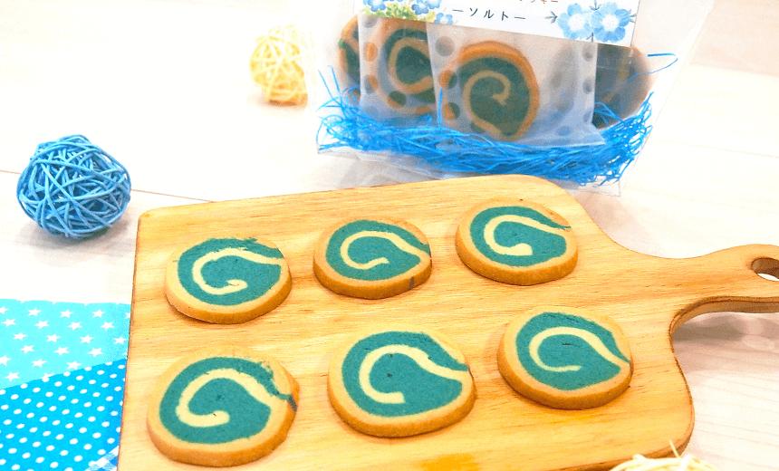 リッチアーモンドクッキー 〈ソルト〉 株式会社アオイ
