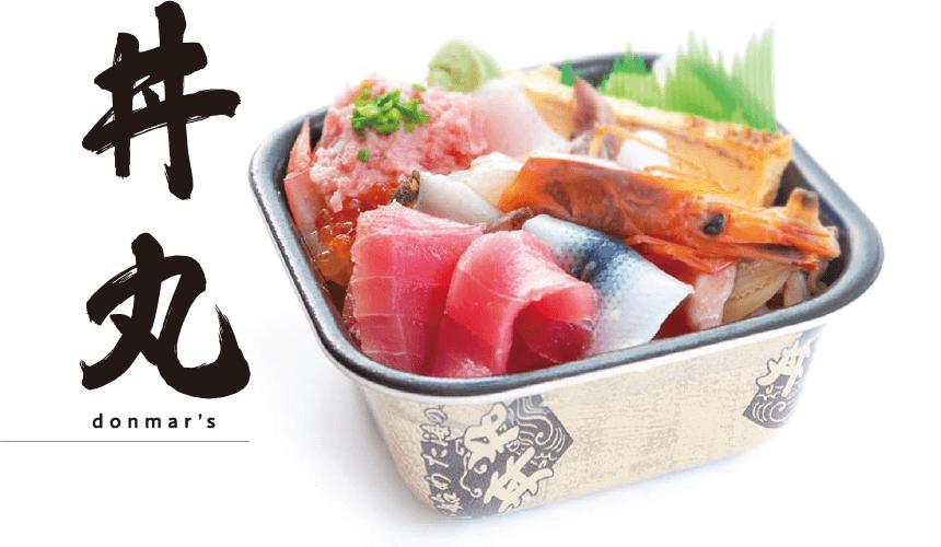 「あばしり屋 丼丸」 研究学園店|株式会社アオイ